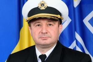Глава штаба ВМС Украины отстранен от должности