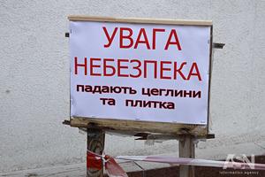 25% жилфонда Украины уже в катастрофическом состоянии. Что делать?
