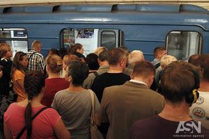 Внимание! В Киеве планируют закрыть три станции метро 28 августа