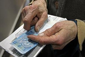 Субсидии в Украине не получают целые села