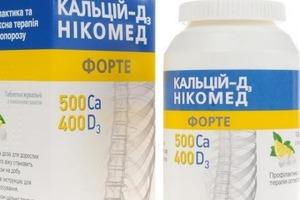 В Украине запретили популярные витамины