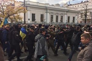 Митингующие под Радой объявили ультиматум президенту