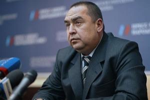 Плотницкий прокомментировал переворот в ЛНР