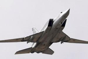 У Росії сталася надзвичайна подія на військовому аеродромі - катапульта вбила майже весь екіпаж літака