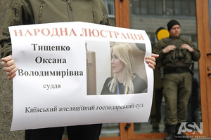 Активисты требуют уволить киевскую судью, которая разрешила стройку в заповеднике Бычок