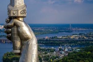 В Киеве предложили снести Монумент Родины-Матери