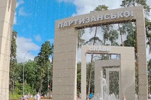 Кличко проінспектував результати скандального ремонту в парку