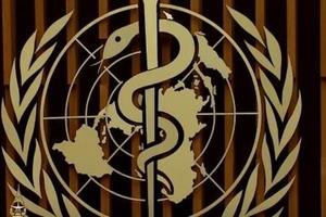 ВОЗ объявила, что мир вышел на высокое плато с пандемией COVID-19