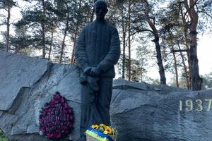 День памяти жертв политических репрессий в Украине: что нужно знать о скорбной дате