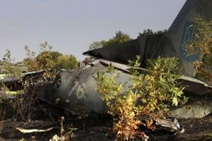 Отец выжившего в катастрофе курсанта пережил три авиакатастрофы