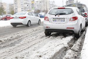 Все дуже серйозно: синоптики спрогнозували, якою буде зима в Україні
