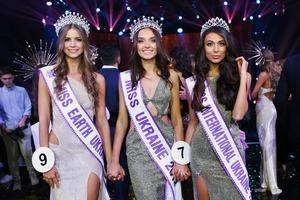 Ради конкурса отказалась от ребенка: у Мисс Украина-2018 отобрали корону