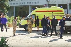 18 жертв: СМИ показали фото студента, устроившего бойню в керченском колледже