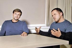 Российские шпионы причастны к срыву ассоциации Украины с ЕС - Bellingcat