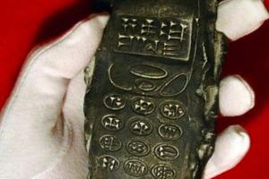 Археологи нашли в Австрии 800-летний «мобильник»
