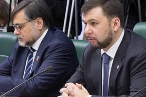 Украина подталкивает. В «ДНР» заявили о слиянии с Россией