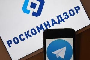 В России Telegram работает, а сайт Роскомнадзора - нет