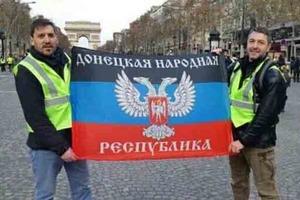 СБУ звинуватила Росію в організації протестів у Франції