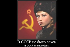 Миколаївський губернатор здивував ностальгією за СРСР без сексу