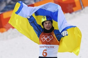 Украинец , завоевавший золото по фристайлу, получит более 3 млн грн награды