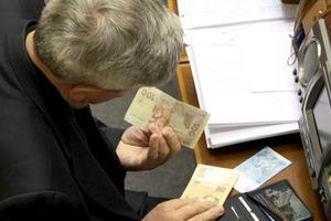 Расходы на зарплаты депутатов могут вырасти на треть миллиарда