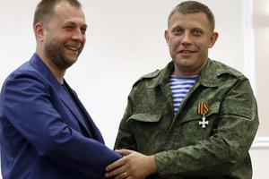 Бородай сказал, почему боевики не захватили Мариуполь