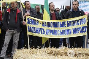 «Земельные схемы». Как в Украине бизнесмены и чиновники разворовывают земли