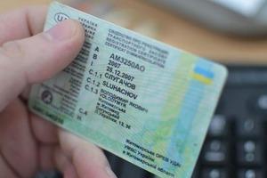 Водительское удостоверение с чипом и всего на 15 лет. Какие новации для водителей приготовили в МВД