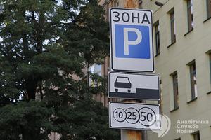 Штрафи за паркування на місцях для осіб з інвалідністю значно зросли