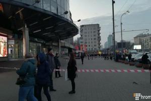 Неизвестные «заминировали» 4 торговых центра в Киеве