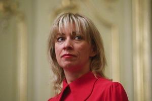В МИД РФ прокомментировали возможность отставки Лаврова