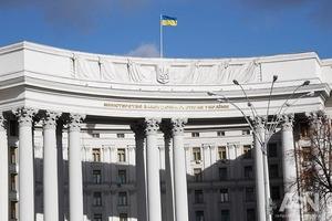 МИД опроверг переговоры об экстрадиции Саакашвили