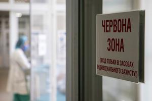 Чи чекати повний локдаун в Україні