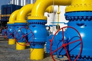 МЗС Росії поспішив заявити, що готові відмовитися від транзиту газу через Україну