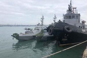 ФСБ РФ: Корабли ВМС Украины могли угрожать Крымскому мосту