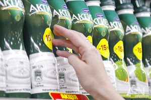 Молоко в Украине станет вполовину дороже