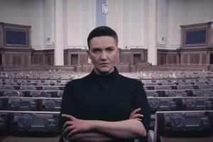 У Савченко прокомментировали скандальный
