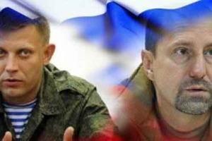 Захарченко создает новое «казачье войско»