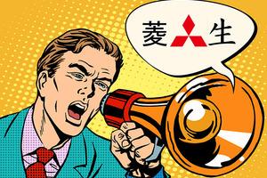 Mitsubishi нарешті пояснила, як правильно вимовляти її назву