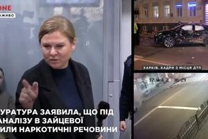 Харьковская стритрейсерша в суде просит дать возможность ее родителям оказать помощь потерпевшим