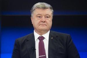 МН17: Порошенко подписал соглашение о сотрудничестве с Нидерландами