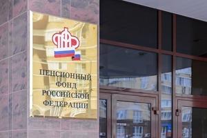 У Росії заявили про дефіцит Пенсійного фонду в 1 трлн рублів