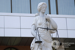 Суд назначил залог в 30 млн гривен организатору «частной границы» на Закарпатье