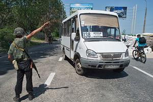 Скандал с маршрутчиком в Тернополе. Бойцов АТО продолжают унижать