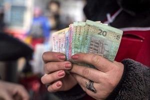 Як виростуть зарплати педагогів в Україні з січня