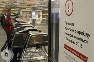 Учителям, медикам и льготникам выделят рекордные суммы из бюджета Киева