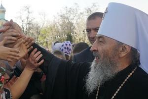 В УПЦ МП назвали обращение ВР к Варфоломею превышением полномочий