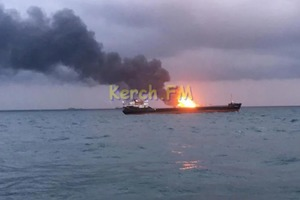 В Керченском проливе полыхают два корабля: есть жертвы