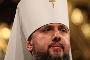 В Сети показали, в каком доме живет глава единой украинской церкви