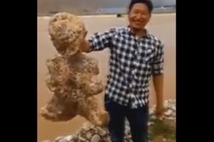 Китаец выловил в водоеме жуткое невиданное существо